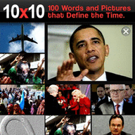 Symbian 10x10 Mobile freeware