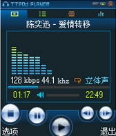 free download ttpod for nokia e63 english version