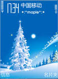 Symbian Christmas Theme by maple freeware