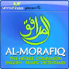 Al-Morafiq Basic - English to Arabic Dictionary for Symbian