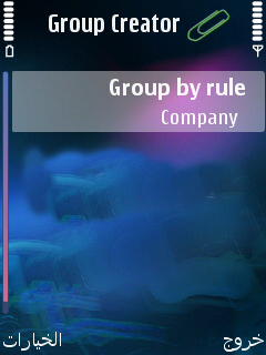 Group Creator v0.97