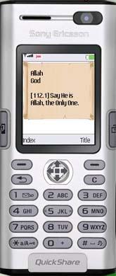 Symbian The Names of Allah (swt) (FREEWARE) freeware