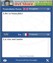 Symbian Pico Translate freeware