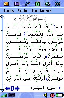 Symbian Pocket Quran for UIQ freeware